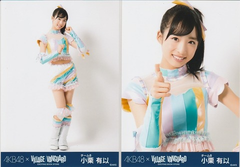 【AKB48】ゅぃゅぃの豆腐プロレスでのリングネームを予想するスレ【小栗有以】