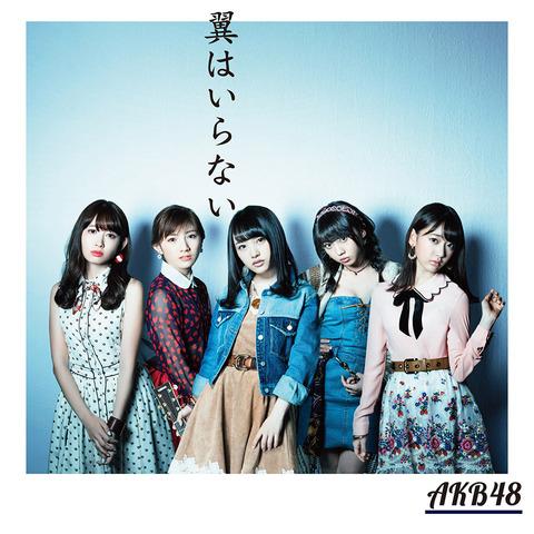 【AKB48】今年の総選挙前の夏曲センターは誰だと思う?
