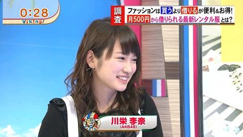 【AKB48】川栄李奈がお昼の生放送で仕切っててワロタwwwwww【バイキング】
