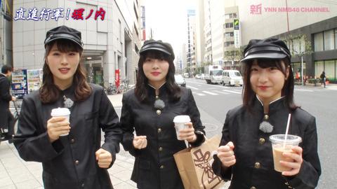【新YNN】NMB48堀ノ内百香MCの新番組「直進行軍!堀ノ内」初回から思いっきり曲がるwww
