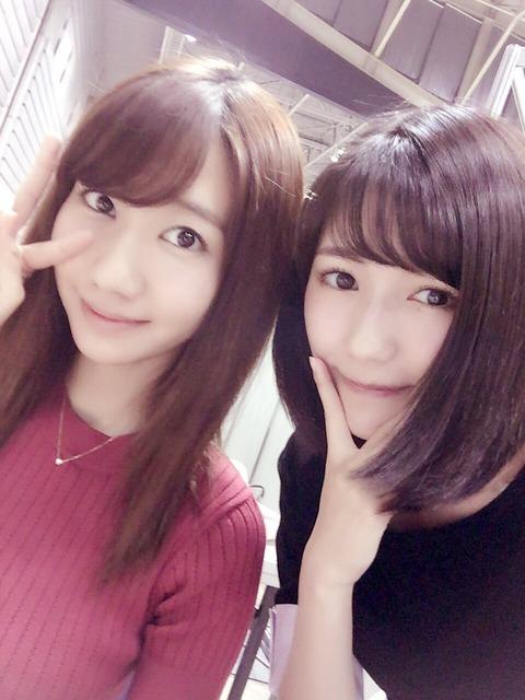 【AKB48】まゆゆきりんがサイン会後のお見送りで総選挙1位宣言!!!【渡辺麻友・柏木由紀】
