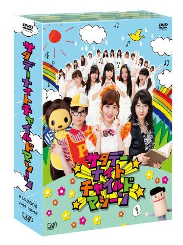 【AKB48】梅田チームBの思い出を語ろう!