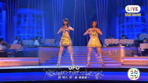 【朗報】阿久悠トリビュートアルバムにAKB48からまゆゆきりんが参加!曲はピンクレディー「UFO」【渡辺麻友・柏木由紀】