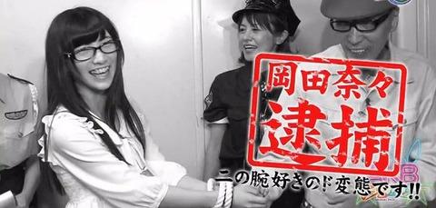 【百合スレ】STU48メンバー「え!?どこ触ってるんですか!?」