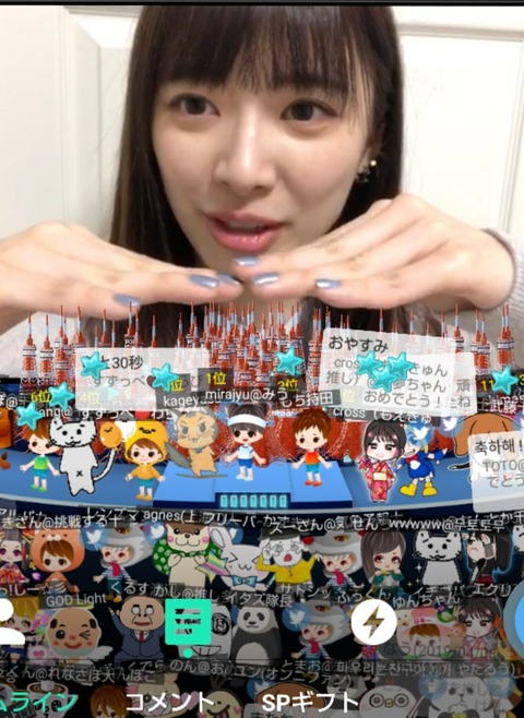【AKB48】武藤十夢のSHOWROOM配信がタワーで凄い事に!!!