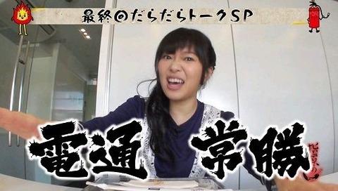【悲報】HKT48指原莉乃がタレント番組出演ランキング女性8位