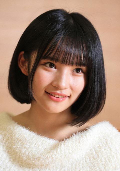 【AKB48】矢作萌夏の交際報道はメンバーへの嫌がらせを繰り返してる高校生グループによる捏造か?運営が刑事告訴も