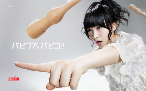 【朗報】AKB48にパピコのCMキタ━━━(゚∀゚)━━━!!