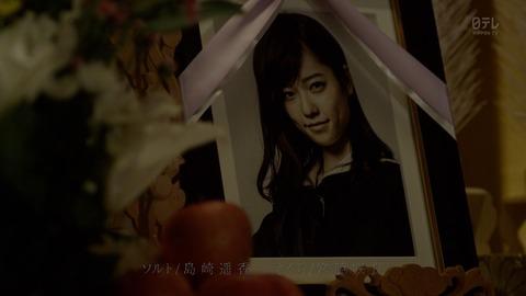 【AKB48G】葬式で流すのに最適な曲教えて