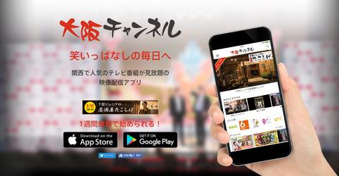 【NMB48】矢倉楓子、市川美織の卒業コンサートを「大阪チャンネル」で生配信決定