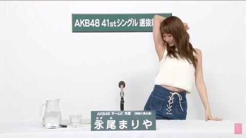 【AKB48 】永尾まりやの総選挙アピール動画が完全に誘ってる