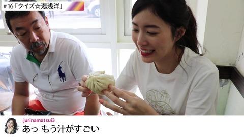 【SKE48】実質松井珠理奈のマネージャーだった湯浅がJKTに追放って事は珠理奈も一緒にJKTに移籍するの?