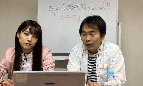 【AKB48】赤平マネが海外に飛ばされてからの加藤玲奈ワロタwwwww