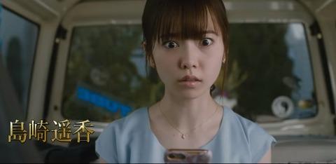 【朗報】ぱるるBIRTHDAY FES開催決定!!!!!!【島崎遥香】