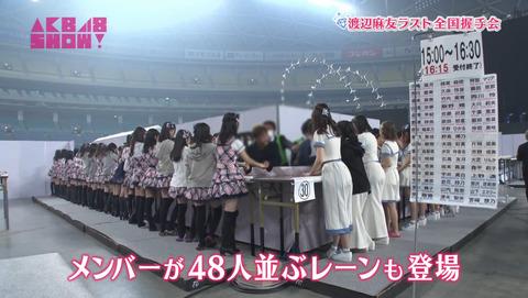 【AKB48G】お前らが初めて握手したメンバーって誰なの?【握手会】