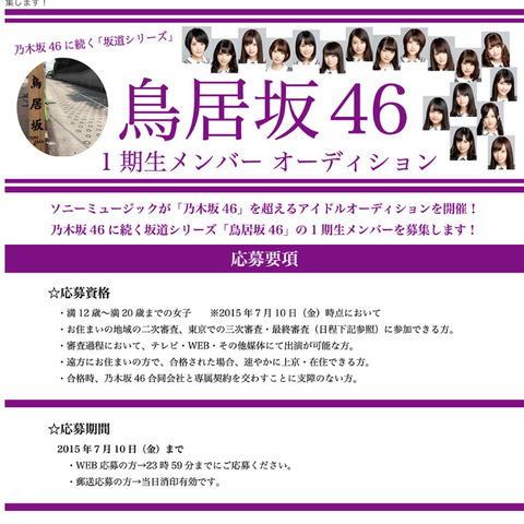 【AKB48G】国内の支店を増やせば増やすほど終わりに近づいていく・・・