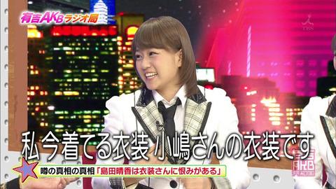 【twitter】なぜ小嶋さんは島田をフォローしてあげないのか?