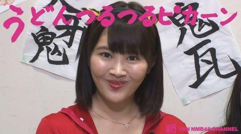 【AKB48】ずっきー「魔法使いです」←これ?【山内瑞葵】