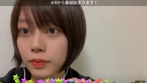 【元AKB48】早坂つむぎ所属コインロッカーズが早速レギュラー番組ゲット!!