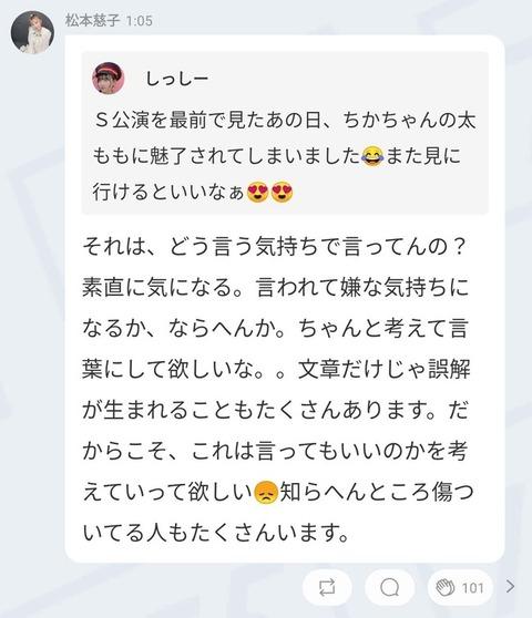 【AKB48G】何故ヲタはメンバーに嫌われてしまうのか?