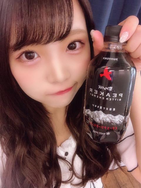 【悲報】ひーわたんヲタワイ、植村梓にハマってしまう【AKB48・NMB48】