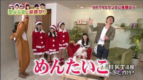 AKB48Gと共演してる芸人で好感度ある芸人は?