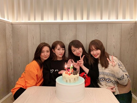 【朗報】AKB48峯岸みなみ26歳の誕生日パーティーに超豪華メンバーが集結!