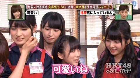 【HKT48のおでかけ】荒巻美咲「奈子ちゃんに可愛いって言われたくない!」【キャプ画像まとめ】