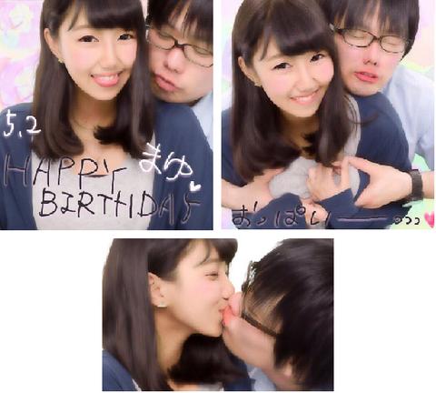 元欅坂46の未成年メンバーとキス、乳揉みプリクラを流出させた教師が懲戒処分