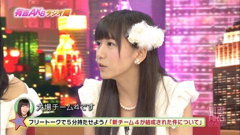 【AKB48】大場美奈って顔も胸も良いのになんで人気無いの?