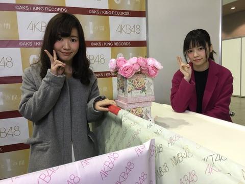 【悲報】ぱるる、写メ会に来た女の子ファンに塩を撒いて悲しませる【AKB48・島崎遥香】