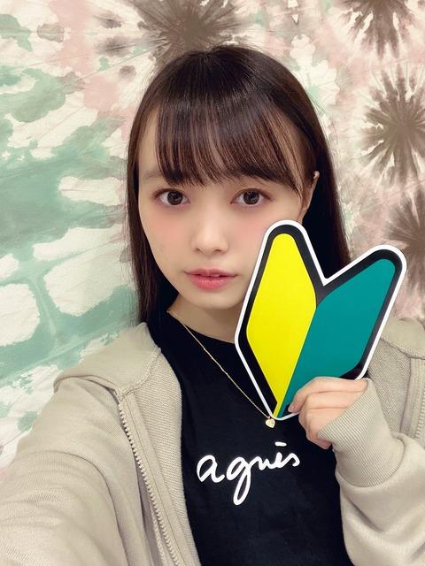 【元AKB48】運転免許を取得したひーわたんに似合う車を挙げるスレ【樋渡結依】