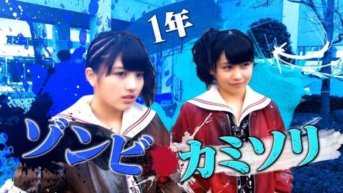 【AKB48】「マジすか学園4」第2話キャプ画像まとめ