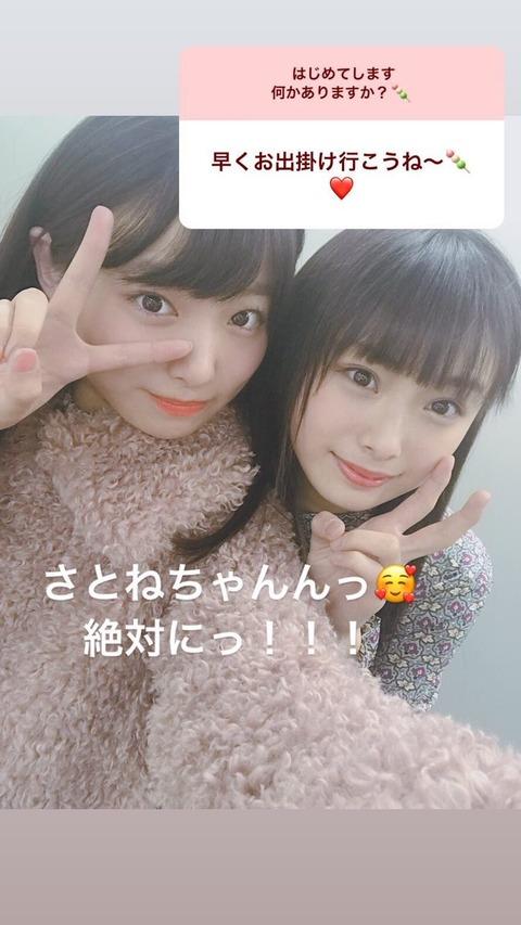 【AKB48】「ジワるDAYS」新ユニット(仮)の地下の皆さんでも納得しそうなメンバーを用意しました感