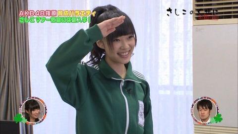 【HKT48】指原莉乃が「ヘタレ」から「天才」にすり替わったのっていつ?
