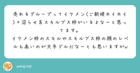 【AKB48G】お前ら、能力あるやつをスキルブスとかいうなよ