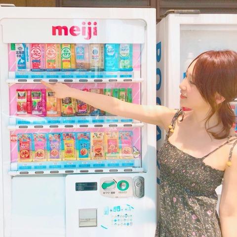 【AKB48G】着衣お●ぱい画像が集まるスレ