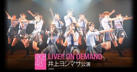 【AKB48G】今一番熱い劇場公演ってどれ?