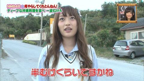 【NMB48】小谷里歩「ズルむけではない、半むけぐらい」www