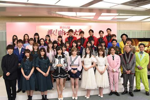 【AKB48】レコード大賞の記者会見から総選挙1位の松井珠理奈、2位の須田亜香里が排除されてんだが