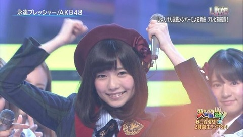 【AKB48】もうさすがにぱるるがセンターでいいよな?【島崎遥香】