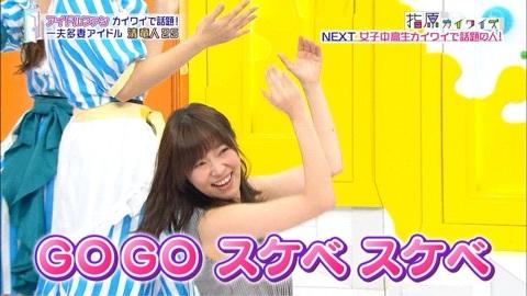 【AKB48G】今一番スケベな身体してるメンバーってだれやろ?【画像あり】