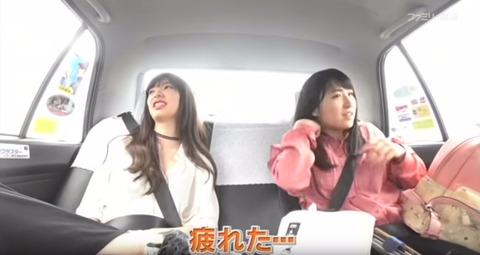 【ネ申テレビ】素の武藤十夢ガラ悪すぎwww【ドッキリ】