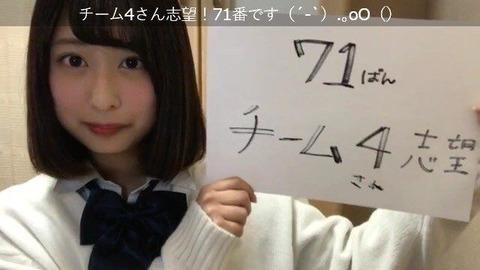 【第3回AKB48グループドラフト会議】ドラフト生「志望先をSKEからAKBに変更したのは、AKB劇場の前座に出演したことも関係してます」