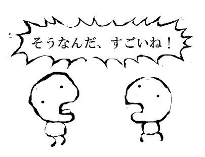 【NGT48】中井りか「8月8日にブロックした数が888になった」(2)