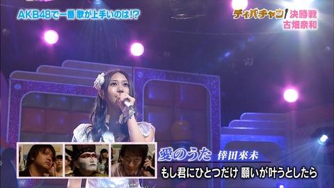 【SKE48】古畑奈和って言うほど可愛いか?