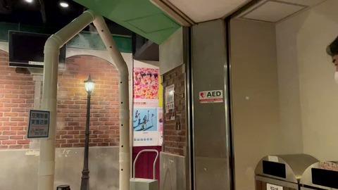 【朗報?】AKB48劇場に最新鋭の設備が導入されるwww