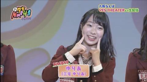 【NMB48】三宅ゆりあちゃんのバッティングスイングが素晴らしいwww