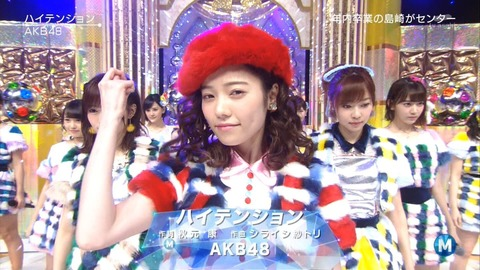 【AKB48G】秋元康のお気に入りポイントってセンターを嫌がるって事だろ?前田も島崎も平手も嫌がってる