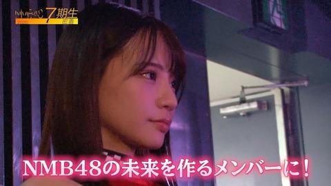 【朗報】NMB48・7期研究生和田海佑ちゃん、お披露目から4ヶ月でグラビアデビュー!